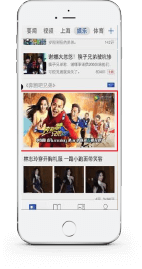 Tencent News