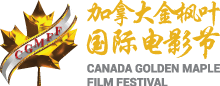 Canada Golden Maple Film Festival